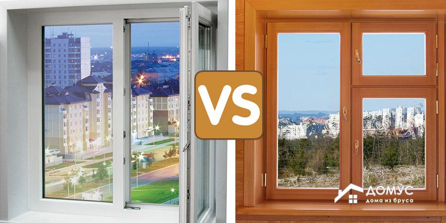 Какие окна выбрать – деревянные или пластиковые